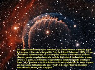 Nebula Planetaria HDW 3