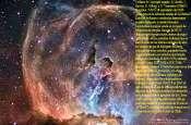 ngc-3576-la-estatua-de-la-nebulosa-de-la-libertad